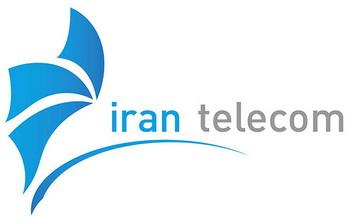 ایران تلکام Iran Telecom 2016